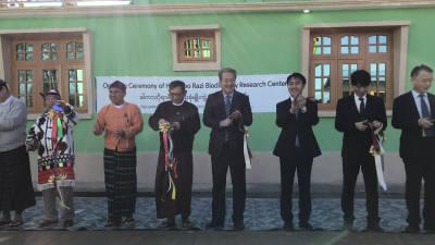 박천규 환경부 차관, '미얀마 카친 생물다양성 연구실 개소식' 참석