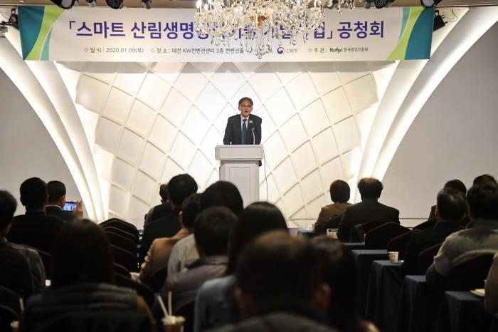 박종호 산림청장이 9일 열린 스마트산림생명공학기술 개발사업 공청회에서 인사말을 했다.