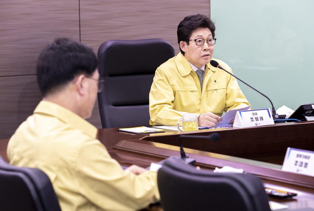 조명래 환경부 장관은 16일 정부세종청사 6동 환경부 대회의실에서 영상회의를 통해 코로나19 위기상황 극복을 위한 환경부-공공기관 점검 회의를 개최했다.