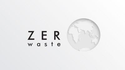 '자원순환정책포럼' 출범…플라스틱생산자책임활용제 등 논의