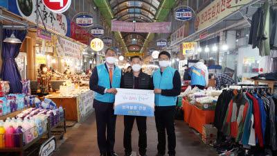 수자원공사, 전통시장 이용 활성화 '앞장'