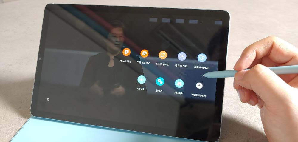 탭S6 라이트에서 에어커맨드 실행 시 볼 수 있는 S펜 전용 앱들