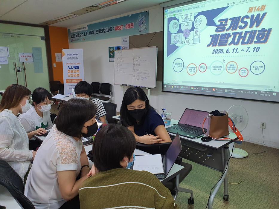 오픈소스 개발자 양성과정 교육