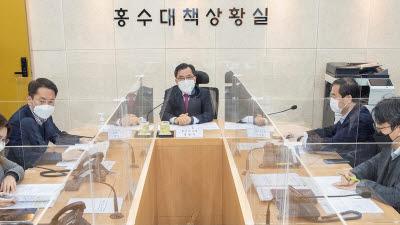 하천관리업무 일원화 본격 착수