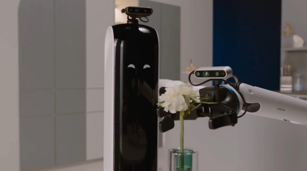 삼성봇 핸디
