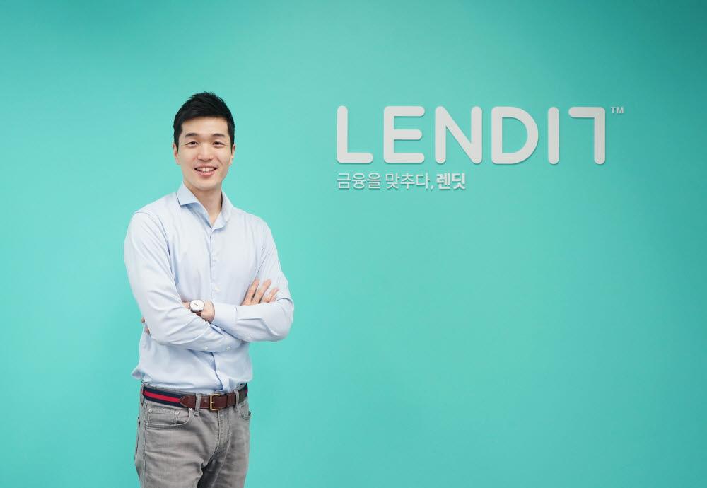 렌딧 김성준 대표