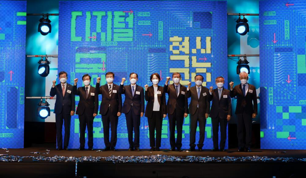 디지털혁신공유대학 출범..2026년까지 8대 분야 10만명 양성