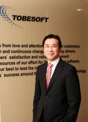 투비소프트, 일본에 투비소프트재팬 설립