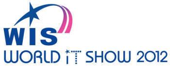 [미리보는 2012 월드IT쇼] <상> `비욘드IT` 축제가 열린다