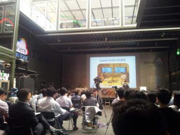 지난 5월 `구글 애트모스피어 2012` 행사장에서 발표중인 황석주 포스코 CIO.