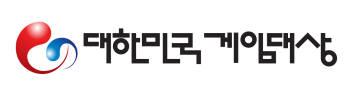 2012 대한민국 게임대상 16개 후보작 가려졌다