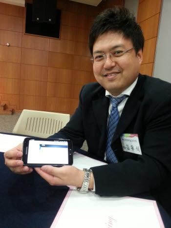 김우식 스마트러닝코리아 대표