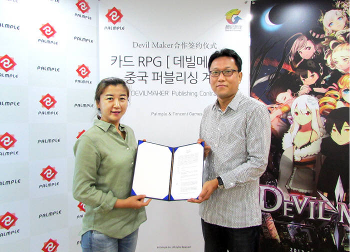 켈리스 박 텐센트코리아 대표(왼쪽)와 서현승 팜플 대표가 최근 경기도 판교 팜플 사옥에서 `데빌메이커` 중국 퍼블리싱 계약을 체결했다.