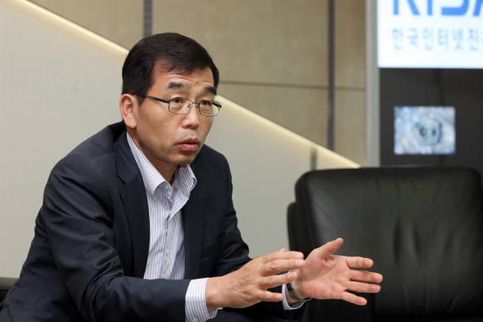 이기주 한국인터넷진흥원장이 9월 1일 조직개편 방향과 의미에 대해 설명하고 있다.