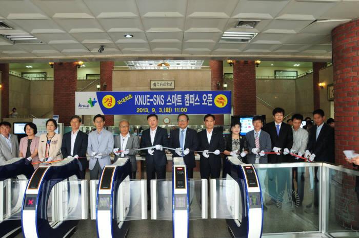 한국교원대는 지난 3일 소셜네트워크서비스(SNS) 시스템을 기반으로한 `스마트 캠퍼스` 가동을 기념해 대학 관계자 및 개발 협력업체 담당자들이 참가해 테이프 커팅식을 진행하고 있다.