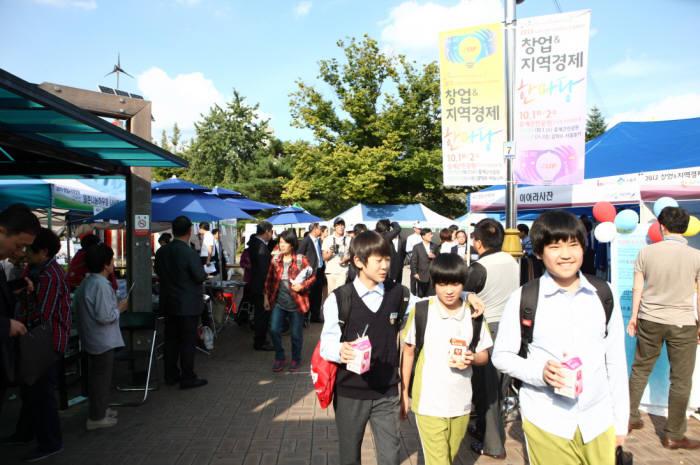 인덕대가 노원구청과 주최한 2013 창업&지역경제 한마당축제