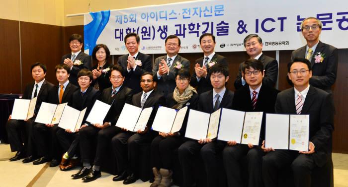 아이디스 전자신문 대학(원)생 과학기술&ICT 논문공모 대제전