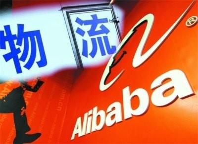 알리바바, 하이얼 투자로 유통망 확장한다