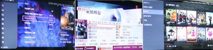 IPTV 업체의 영화 콘텐츠 확보 경쟁이 치열하다. 왼쪽부터 LG U+ tv G, SK브로드밴드 B tv, KT 올레tv.