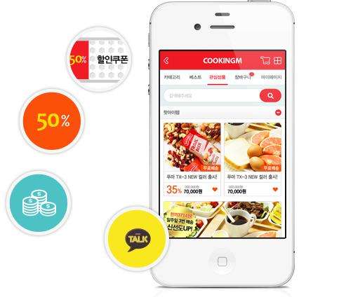 블루웹, 쿠킹엠 모바일웹 제작 및 마케팅 서비스에 모바일쇼핑몰 결합