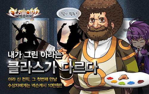 '엘소드', 여름 맞아 업데이트 계획 공개