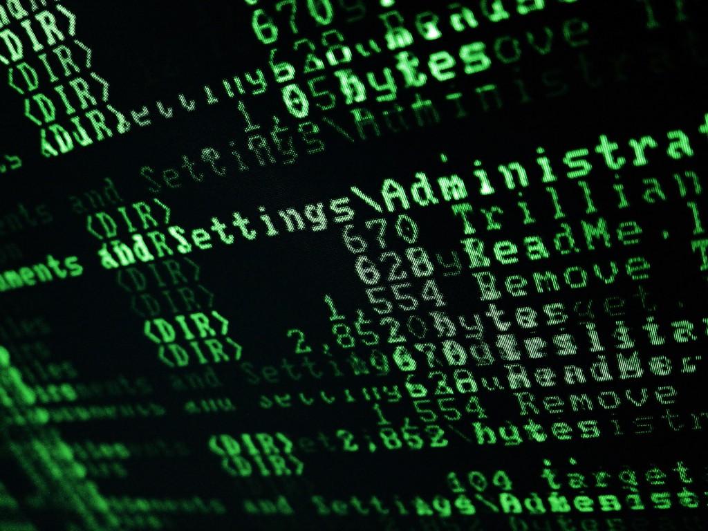 FBI가 검거한 유명 해커, PC 암호는…