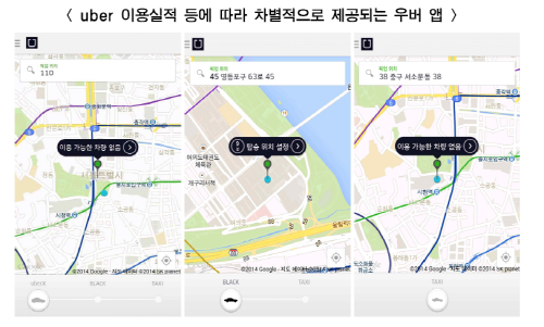 ▲ 자료 출처 : 서울시 도시교통본부 택시물류과