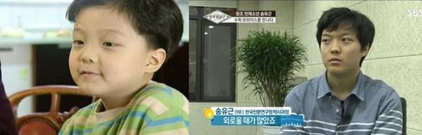 송유근<br />출처:/ SBS 뉴스, '영재발굴단' 캡쳐
