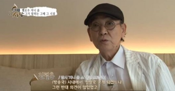 진필홍 전 KBS 예능국장<br />출처:/ 채널A 방송캡쳐