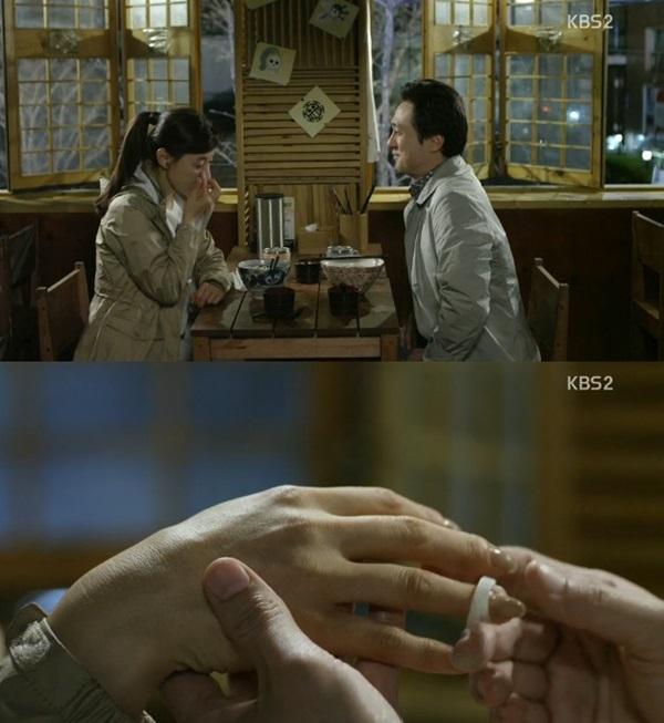 착하지 않은 여자들<br />출처:/ KBS 드라마 '착하지 않은 여자들' 캡쳐