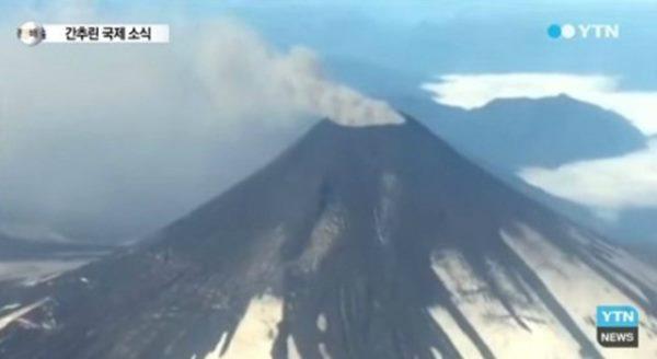 칠레 화산 폭발<br />출처:/ YTN 뉴스 캡쳐
