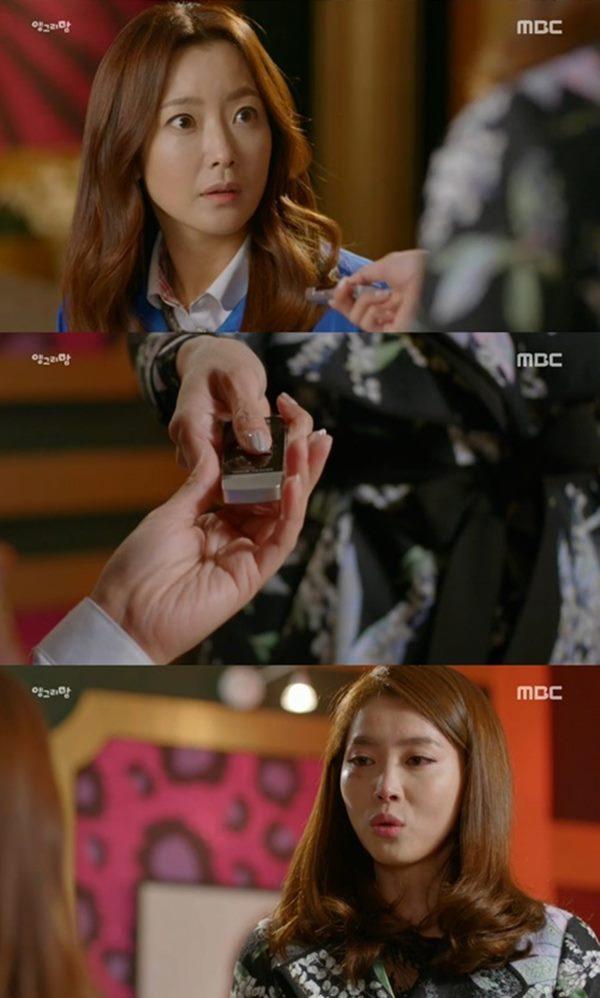 앵그리맘<br />출처:/ MBC '앵그리맘' 캡쳐