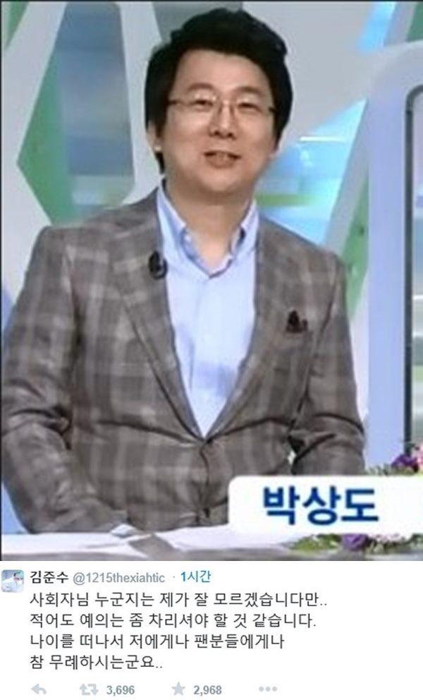 박상도<br />출처:/ SBS '모닝와이드' , 김준수 트위터