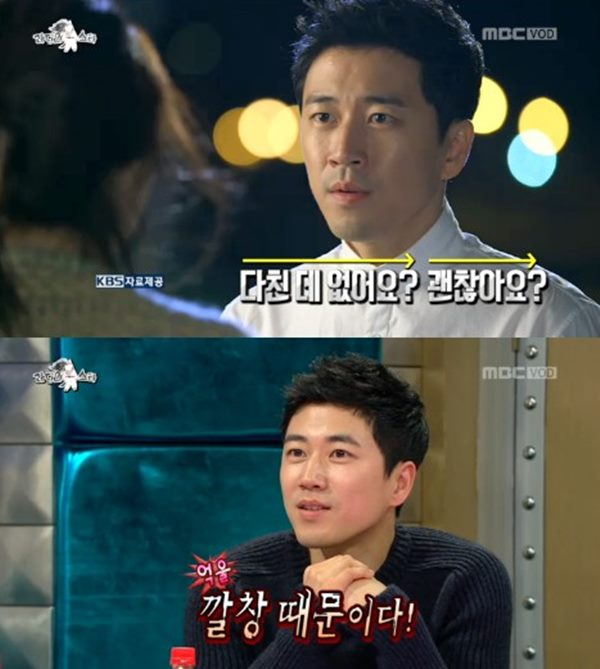 비밀병기 그녀 장수원 출처:/ MBC '라디오스타' 캡처