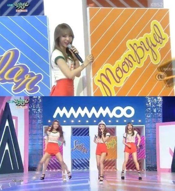 뮤직뱅크 마마무 출처:/ KBS2 '뮤직뱅크' 캡처