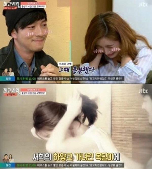 윤건<br />출처:/ JTBC '님과 함께2' 캡처