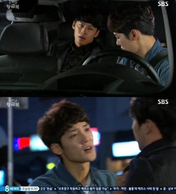 돌아온 황금복<br />출처:/ SBS '돌아온 황금복' 캡처