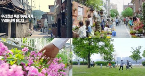 유한킴벌리, 우리 곁으로 더욱 가까워진 '우리강산 푸르게 푸르게' TV광고 선보여…