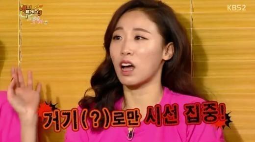 이미도<br />출처:/KBS2 '해피투게더3' 화면 캡쳐