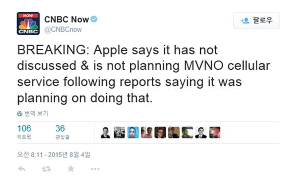 애플이 가상이동통신서비스를 한다는  비즈니스인사이더의 보도가 나가자 대변인을 통해 즉각 부인했다. 사진=CNBC뉴스