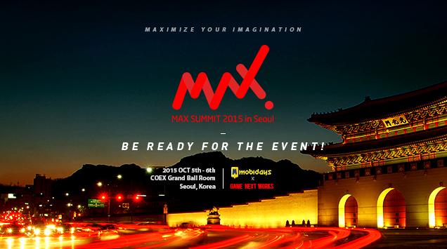 게임·모바일 B2B 서울서 모여라 맥스서밋 2015 개최