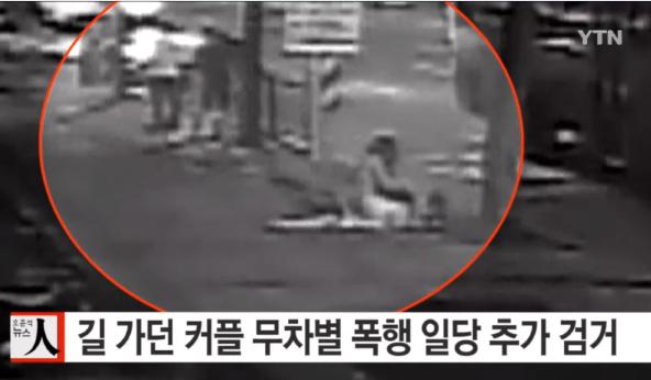 부평 묻지마 폭행<br />출처:/YTN 화면 캡쳐