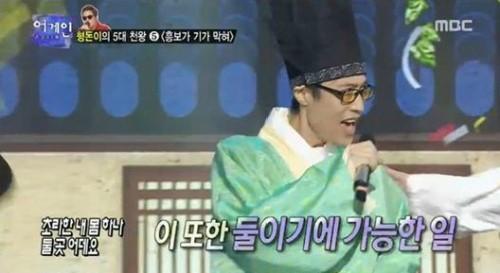어게인<br />출처:/MBC '어게인 인기가요 베스트 50 95~96' 화면 캡쳐