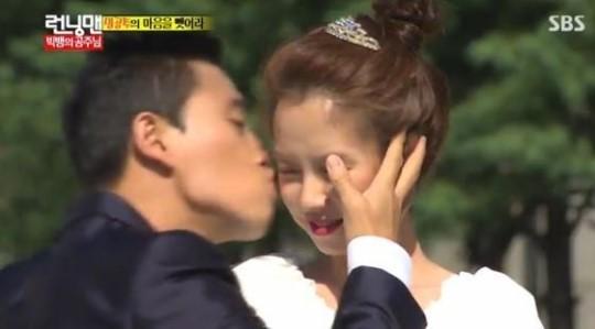 개리<br />출처:/SBS '런닝맨' 화면 캡처