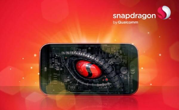 삼성전자가 퀄컴 애플리케이션프로세서(AP) '스냅드래곤820'을 탑재한 '갤럭시S7'으로 최대 스마트폰 시장인 미주와 중국 시장을 공략한다.