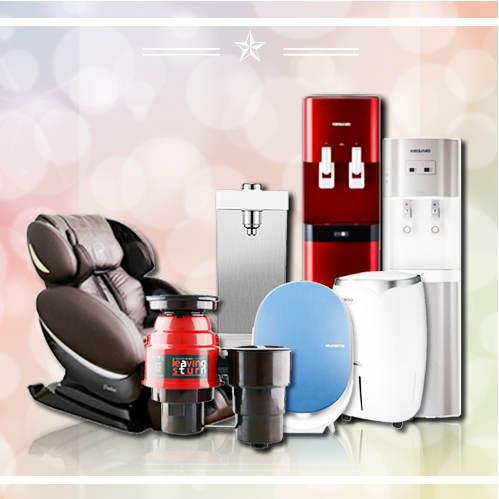 정수기, 안마의자, 가습공기청정기 등 생활가전 렌탈은 가격비교사이트 이용해야 유리