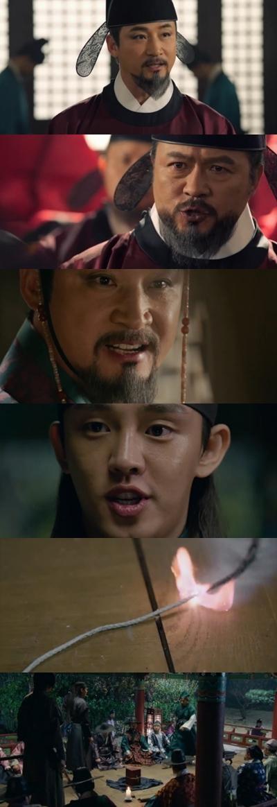 육룡이 나르샤 출처:/SBS '육룡이 나르샤' 화면 캡처