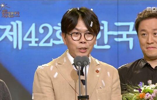 김태호 무한도전 시즌제<br />출처:/방송캡쳐