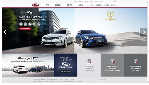 한국인터넷전문가협회, '제12회 웹어워드 코리아' 후보작 공개