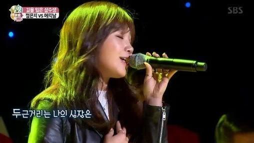 힐링캠프 정은지 출처:/ SBS '힐링캠프' 캡처